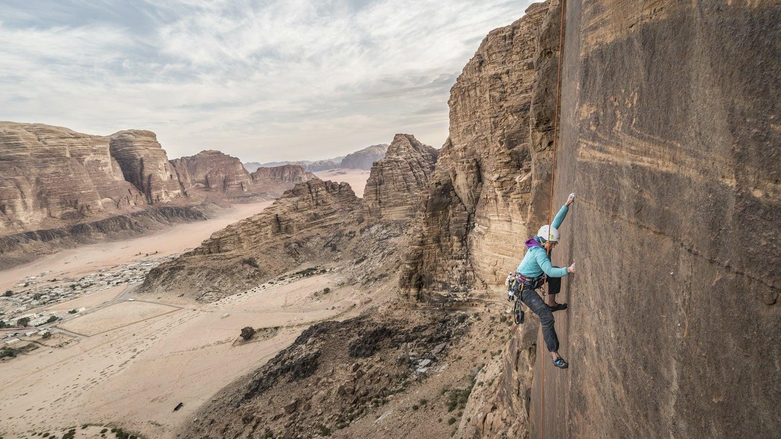Trailer: Wadi Rum